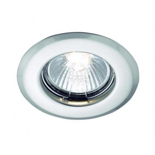 Встраиваемый светильник Markslojd Spotlight 271941
