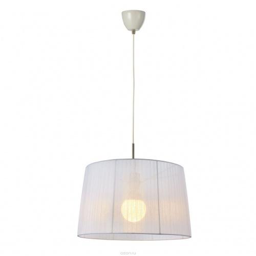 Подвесной светильник Markslojd Flen 104799