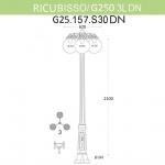 Уличный фонарь Fumagalli Ricu Bisso/G250 3Ldn G25.157.S30.BZE27DN