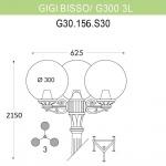 Уличный фонарь Fumagalli Ricu Bisso/G300 3L G30.156.S30.BZE27