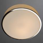 Потолочный светильник Arte Lamp Aqua A4440PL-3CC